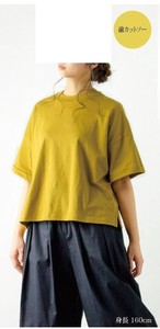 Attached Wide T-shirt