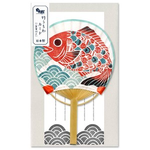 Japanese Fan Greeting Card Ume Aomi