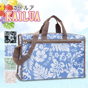Aloha Overnight Bag Hawaiian