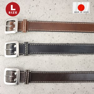 Long Cow Leather Belt Japan