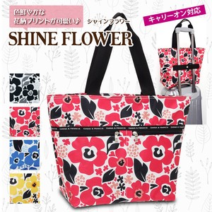 Scandinavian Style Floral Pattern Carry Bag FLOWER [ 2020NewItem ]