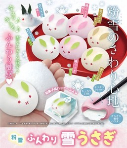 Powdery Snow Funwari Rabbit Squeeze squishy