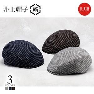 【井上帽子】亀田縞ハンチング(帽子)<日本製>