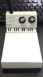 "Memo Pad Memo Pad Pen Holder with Synth Knob Pin ""SKP"""