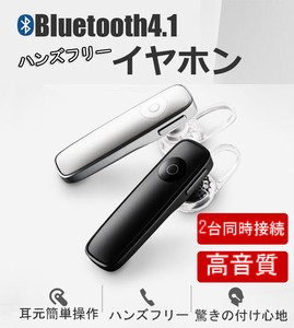 Bluetooth Free Earphone USB One Ear Treble Clear Connection