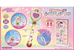Miracle Heart Soap Bubble Melody Heart