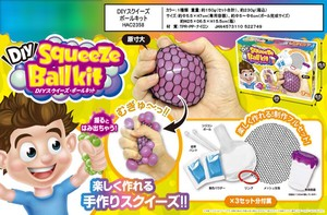 Squeeze Ball Kit