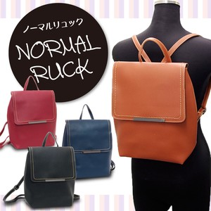 Petit Pla Synthetic Leather Backpack S/S