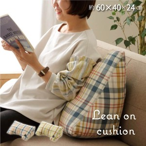 Cushion Closer Takes Checkered Closer Takes