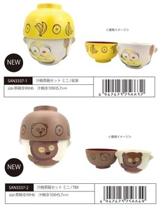 Minions Soup Bowl Japanese Rice Bowl Set