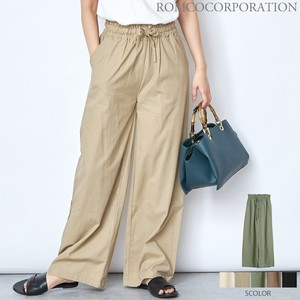 [ 2020NewItem ] Cotton Linen wide pants