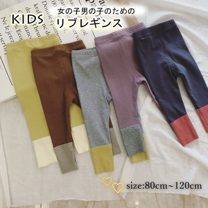 [ 2020NewItem ] Korea Children's Clothing Kids Color Leggings Boys Girl