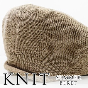 S/S Summer Knitted Coolness Beret Style Fashion