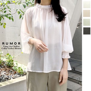 [ 2020NewItem ] Toyayanagi Chiffon Gather Blouse