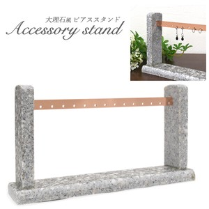 Shop Display Product Pierced Earring Elegance Marble Pierced Earring Stand