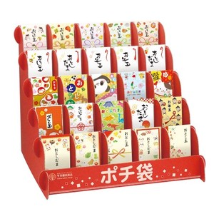 Bag 25 Pcs Display Set