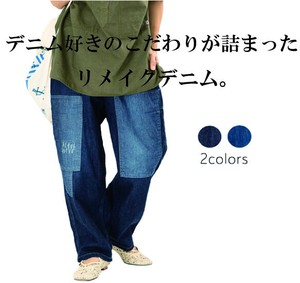 Reserved items S/S Denim Remake Pants
