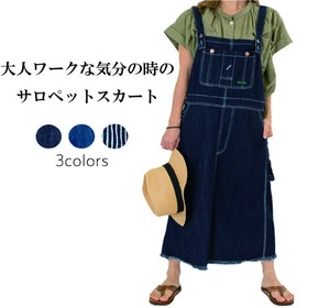 Reserved items S/S Denim Hickory Pet One-piece Dress