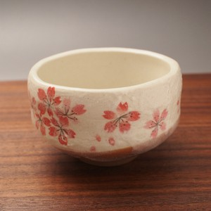 Heian Sakura Mini Japanese Tea Cup Mino Ware Made in Japan