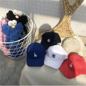 Fashion Baby Kids Babies Clothing Fancy Goods Fancy Goods Hats & Cap