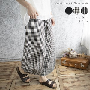 Balloon Pants Ladies Cotton Linen Casual