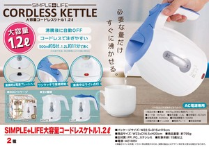 Large capacity Dress Kettle