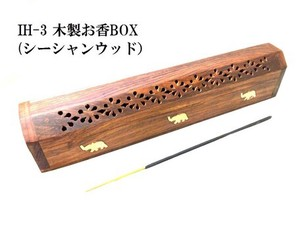 Wooden Incense Stick Wood