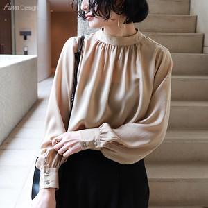 Petit High Neck Long Sleeve Blouse