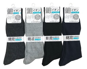 Men's Socks Ion