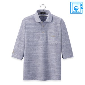 Men's Kanoko Three-Quarter Length Polo Shirt