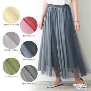 Reserved items Bi-Color Skirt [ 2020NewItem ]