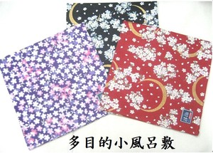 "Multipurpose ""Furoshiki"" Japanese Traditional Wrapping Cloth Sakura Rabbit Goldfish"