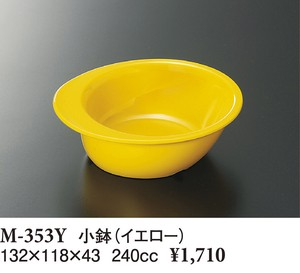 Mini Dish Yellow Melamine