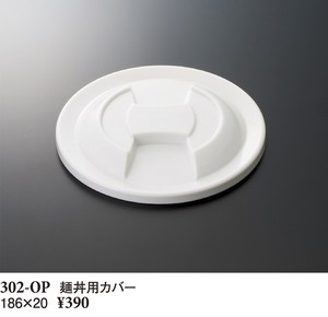 Donburi Bowl Cover Resin