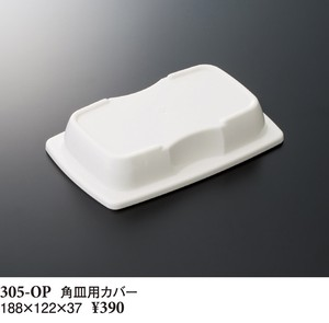 Square Dish Cover Resin