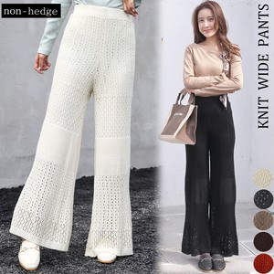 [ 2020NewItem ] Crochet Hook Knitted wide pants