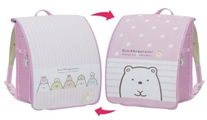 School Bag Cover CAP Reversible Sumikko gurashi Polar Bear