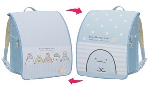 School Bag Cover CAP Reversible Sumikko gurashi