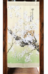 Japanese Noren Curtain cat Border Long Cosmo