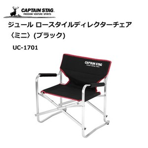 Chair Style Black Captain Stag