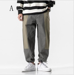 Color Block Straight Pants