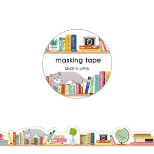 Washi Tape Die Cut Book Shelf
