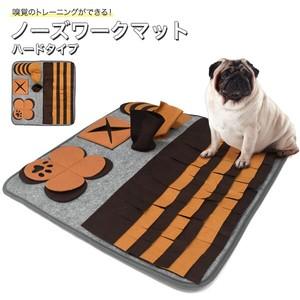 Training Nose Work Mat Hard Type