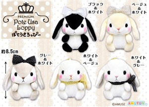"""Poteusa Loppy"" Rabbit Soft Toy"