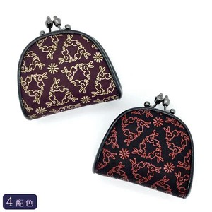 Rabbit Coins Coin Purse 4 Colors