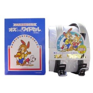 Limited Stock Wide School Bag Child