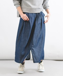 [ 2020NewItem ] Jacquard Denim Long Skirt