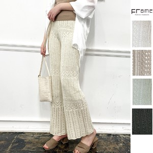 [ 2020NewItem ] Watermark Knitted Flare Pants