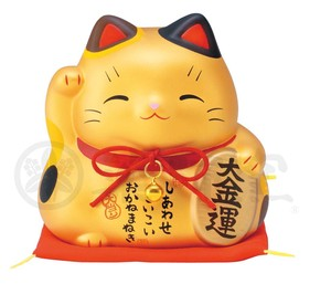 Beckoning cat Piggy Bank