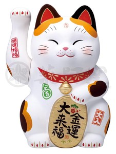 Kinsai Beckoning cat Electric